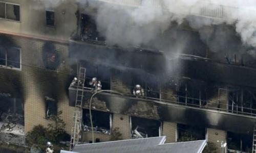 Japonya'da animasyon stüdyosu kundaklandı: 33 kişi öldü